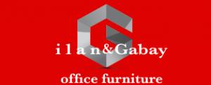 לוגו אילן גבאי ריהוט משרדי